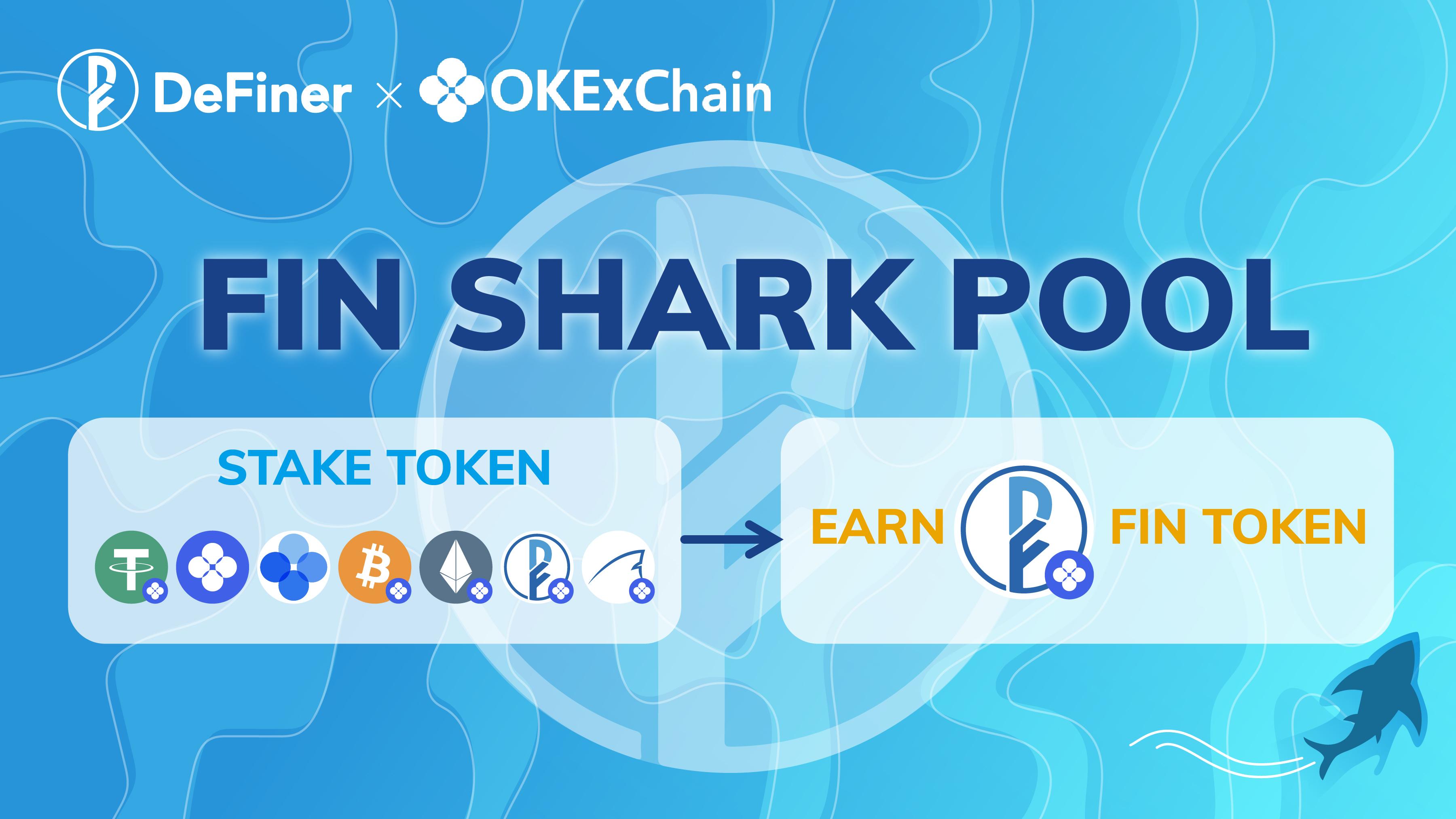 FIN SHARK POOL_twitter@3x-100