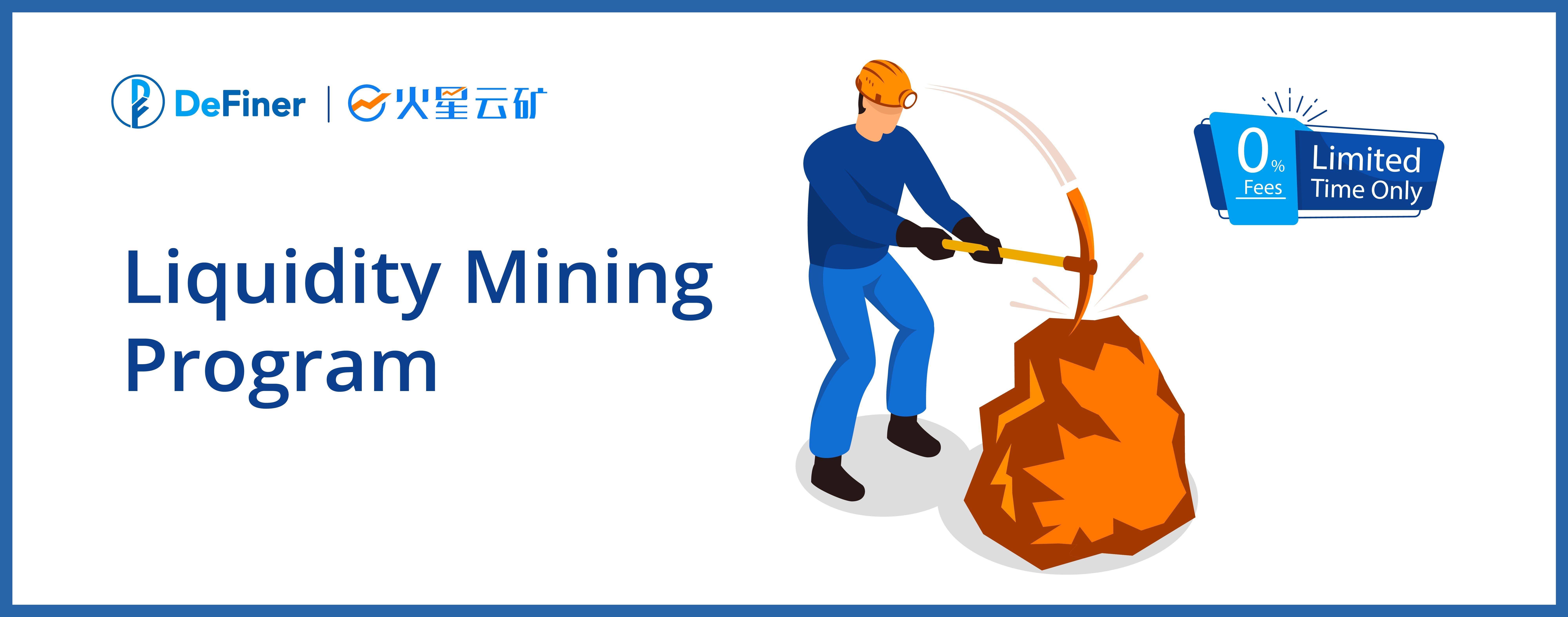 Liquidity Mining Program_blog-1